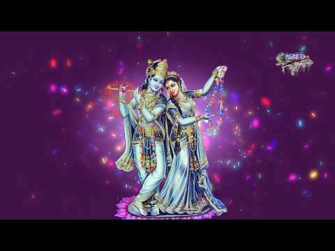 ये भजन सुनकर नाचने से अपने को रोक नहीं  पाओगे   राधा का श्याम दीवाना   Radha Ka Shyam Deewana
