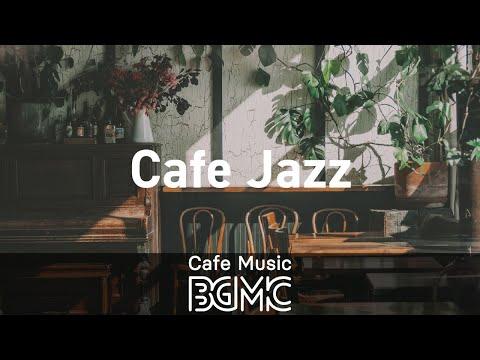 Cafe Jazz: July Coffee Jazz Music - Relax Instrumental Jazz Cafe for Summer Break