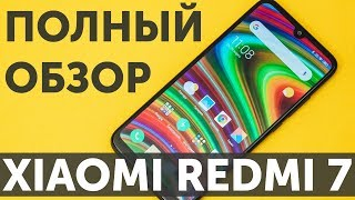 Огляд Xiaomi Redmi 7 3GB 32GB і відгук користувача (Xiaomi Redmi 7 Review)