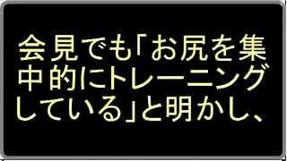 長澤まさみ「モーレツ エロ進化」目撃生現場 vol.1 〈女らしい気持ちに...