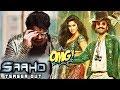 Thugs Of Hindostan की होगी सबसे महंगी Ticket, Prabhas के SAAHO Teaser ने मचाई धूम