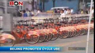 Beijing Pushes Bicycle Use