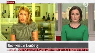 Надія Андрікевич / ІнфоДень / 21 09 2017