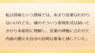 続あれあ寂たえ022川田拓矢