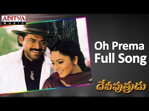 Oh Prema Full Song ll Deviputrudu Movie ll Venkatesh, Soundarya, Anjala Javeri