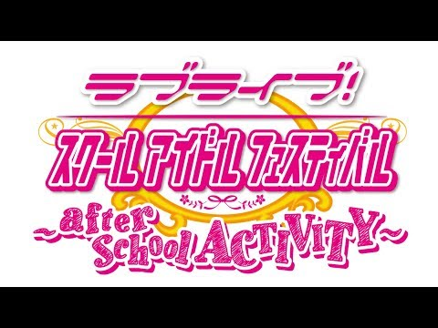 Snow Halation - Love Live! School Idol Festival ~after School ACTIVITY~