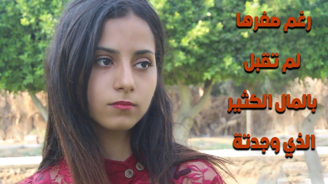 فيلم قصير I من ترك شيئًا لله عوضه الله خيرًا منه