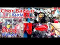 All Bikes Spare Parts Market | Chor Bazaar in Kurla | A1 Quality | CST Road Kurla