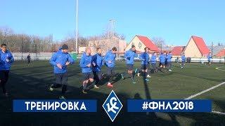 Подготовка «Крыльев» к матчу с «Балтикой»