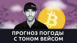 roll bitcoin