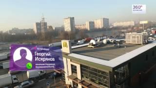 Жители Жуковского задыхались от запаха газа