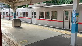 【初期車混結!】山陽電車 3000系 普通須磨行き 須磨駅到着シーン【プチ動画-36】