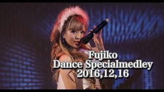 Fujikoのとっておきダンスナンバーをライブで 迫力満点のパフォーマンス...
