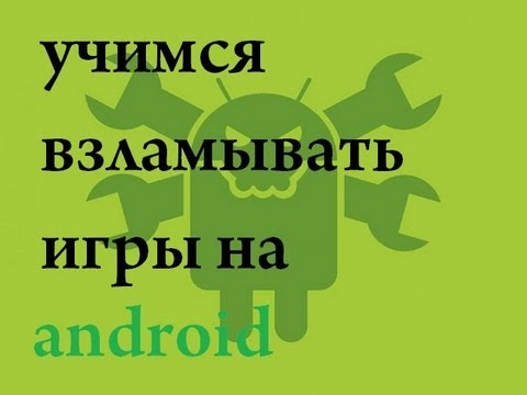 Игры На Archos 101 Internet Tablet - …