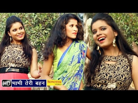 Bhabhi Teri Bahan || भाभी तेरी बहन ते || Haryanvi Lattest Songs