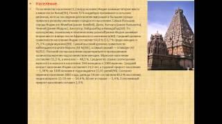 Презентация достопримечательности Индии(, 2016-04-10T08:52:36.000Z)