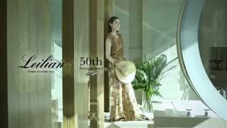 株式会社レリアンは、レリアンブランド50周年のイメージキャラクターに...