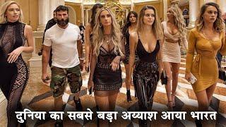दुनिया का सबसे बड़ा अय्याश आया भारत|King of Instagram Dan Bilzerian is in India|Insta King Bilzerian
