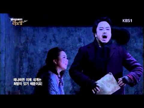 1/2 140207 Korea National Opera 2013 La Boheme (Hongju Young,Hoyun Jeong)