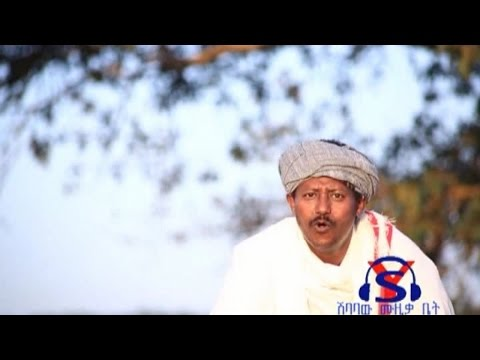 Bahil - Semahegn Belew - Adinas - (Official Music Video) - New Ethiopian Music 2016