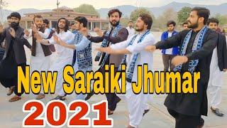 Saraiki jhumar by Saraiki students arid| Meko eho tan das| Rohi da wasi 6 march saraiki culture day