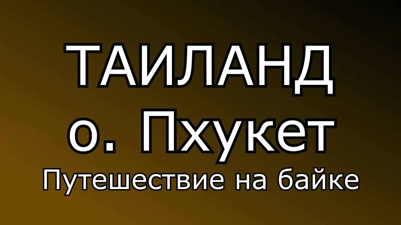 📢 Москва 24 🚩 О ПИВЕ 🍺 и ПИВОВАРЕНИИ 🍺 - YouTube