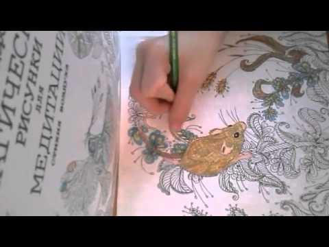 Магические рисунки для медитации:#2 Стихия земли.