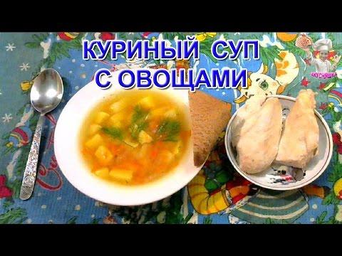 Суп фасолевый крестьянский