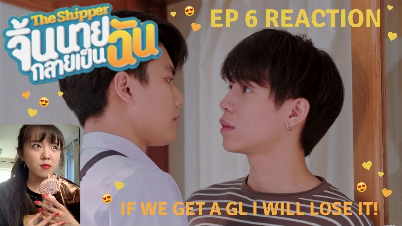 {Possible GL?} The Shipper ep 6 reaction