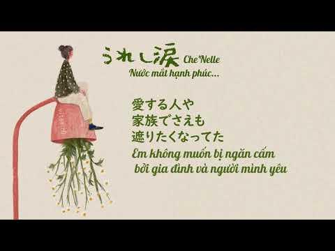 うれし涙  (Việt Sub)