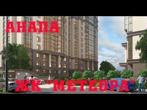Крым, Ялта. Продажа дома. $ купить дом Сландо. Авито. - YouTube
