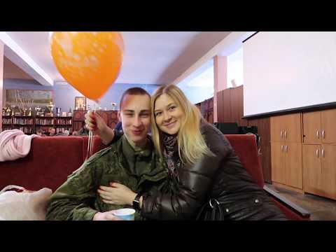 Женя в армии. Поздравляем С Днем Рождения!
