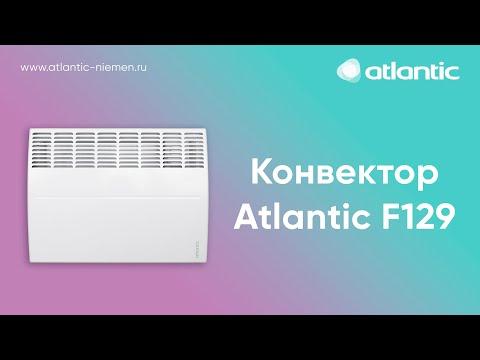 Электроконвектор Atlantic F 129