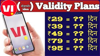Vi (Vodafone Idea) New Validity Recharge Plans ₹29 से शुरू । Vi New Recharge Plans 2020 । #Vi Plans