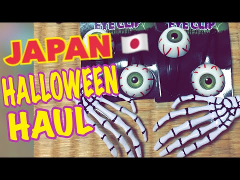 JAPAN'S SPOOPY HALLOWEEN ITEMS for UNBELIEVABLE BARGAIN at the ¥100 STORE |Trick or Treat Challenge