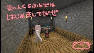 [LIVE] よ ~はじめてのまいくらこらぼー!!!~