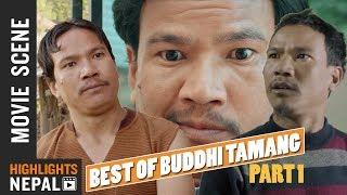 Buddhi Tamang (बुद्धि तामांग) aka Hait | Best Comedy Moments Pt. 1