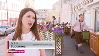 """В рамках проекта """"Моя улица"""" в Москве планируют обновить около 100 улиц"""