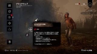 kazuch JPN のPS4 生動画 #02 thumbnail