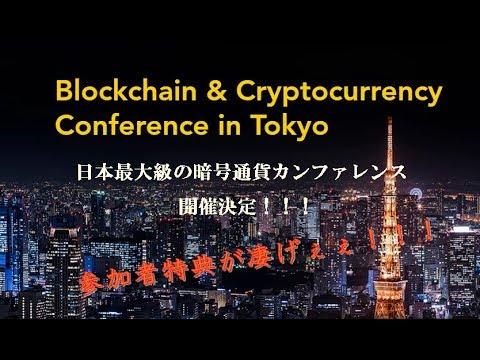 会員紹介 – 一般社団法人 日本暗号資産ビジネス協会(JCBA)