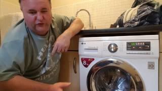 The LG Inverter Direct Drive 8KG Washing Machine