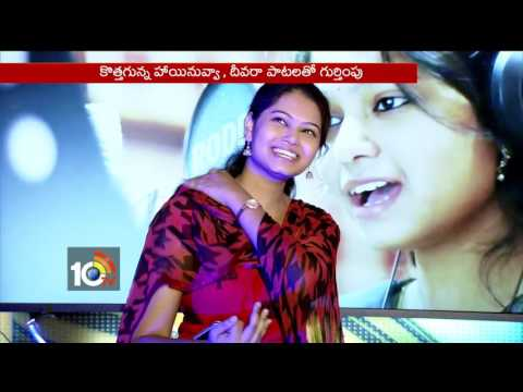 Singer Ramya Behara Sings Chitra's Song In Live Show For Fan | Ramya Behara Special | 10TV