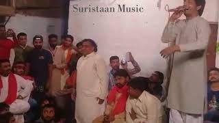 Pyar Chan Mahi | Moon Ali | Live with Aftab Ali Tabu Khan in LAHORE | Suristaan