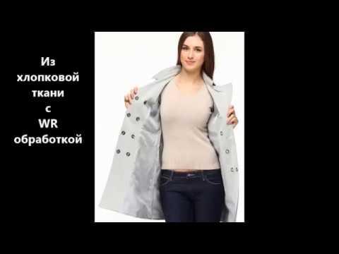 Купить Плащ Женский в СПб - YouTube