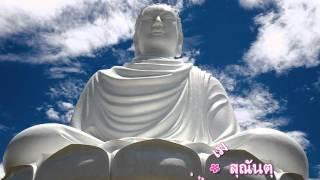 ชุมนุมเทวดา คาราโอเกะ 2