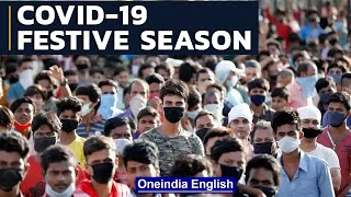 Festive season stokes fears of spread of COVID-19 | Will this trigger a third wave? Oneindia News