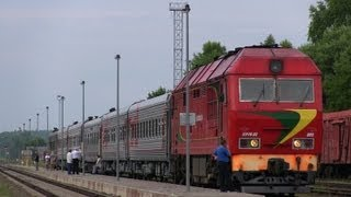 Туристический поезд The Captains Choice Tour 2013 / Tourist train