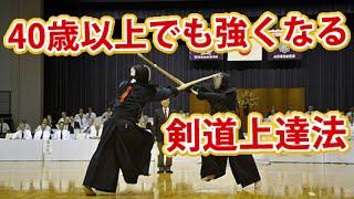 大人剣道上達への近道を学べる教士八段 林朗 監修のプログラムDVD thumbnail