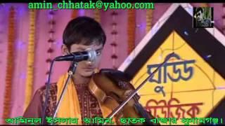 Pala gan Nari purush Muktha shorkar and rakib shorkar part 4
