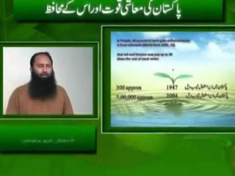 nice information about pakistan.mp4